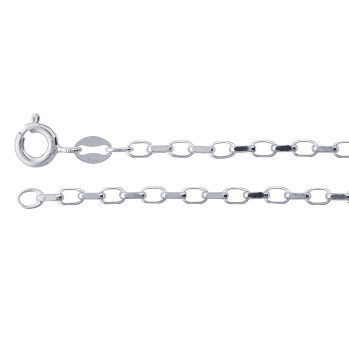 Drawn chain cable #8