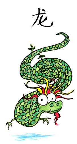 Drawn chinese dragon chinese animal #8