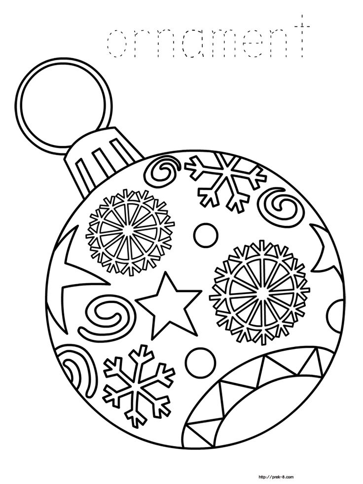 Drawn christmas ornaments childrens 791 on Ornament Page &