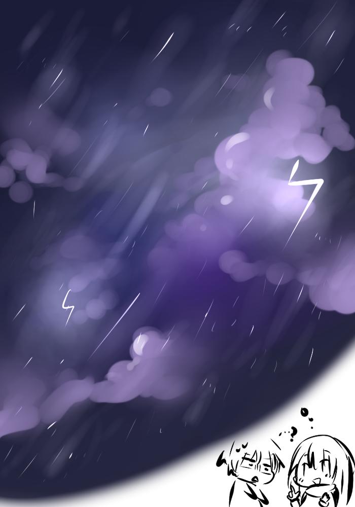 Drawn clouds rain drawing Touge draw san clouds you