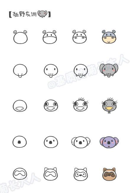 Drawn rat small kid For kids Simple Best Pinterest