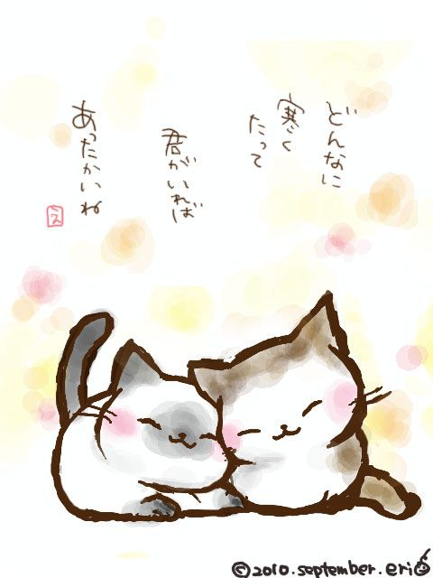 Drawn puppy cute anime kitty Want You drawing Cute your