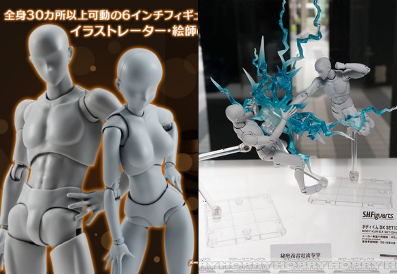 Drawn figurine draw Totally First us released for