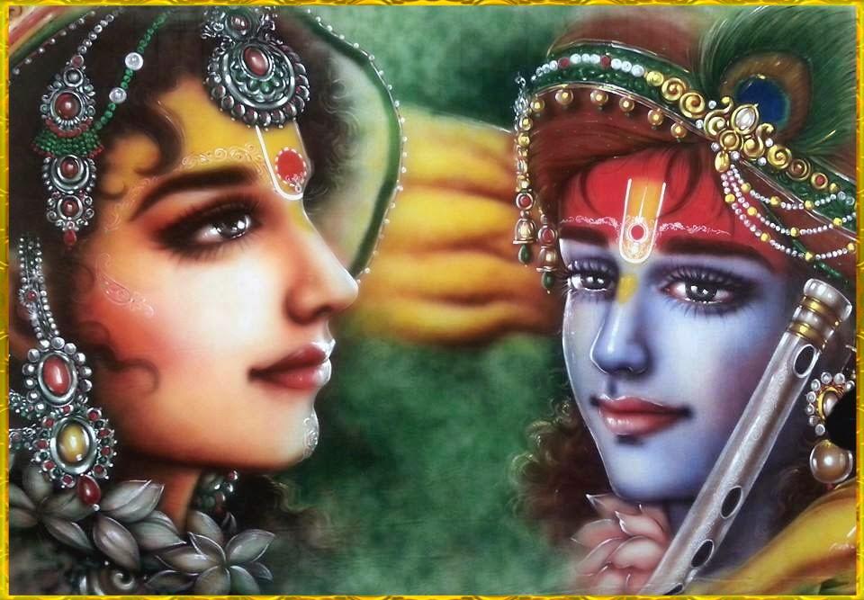 Drawn fluted  shree krishna Shloka  third HariHarji: 'Shri