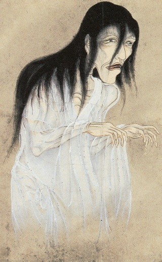 Drawn ghostly the office Zukan Yūrei ca Wikiwand Hyakkai