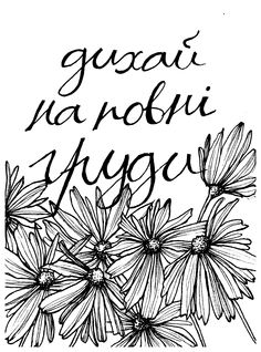 Drawn grass simple #pattern #drawn #flower See #wild