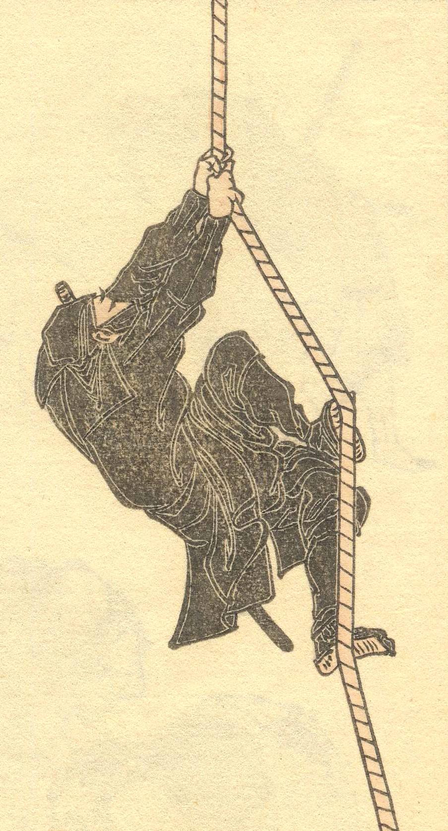 Drawn samurai japanese ninja Ninja Wikipedia