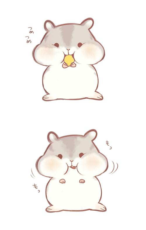 Drawn hamster cartoon More … HAMSTER HAMSTER Pinteres…