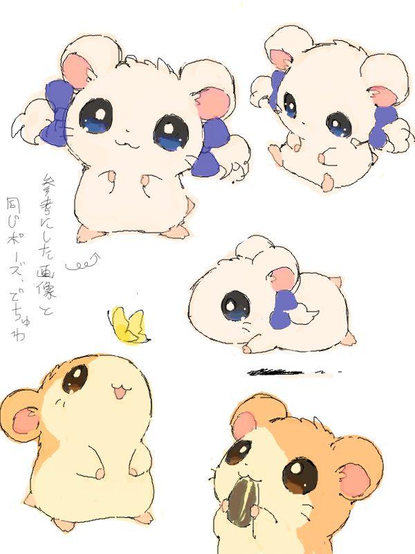 Anime clipart hamtaro The Cute Cute 25+ Best