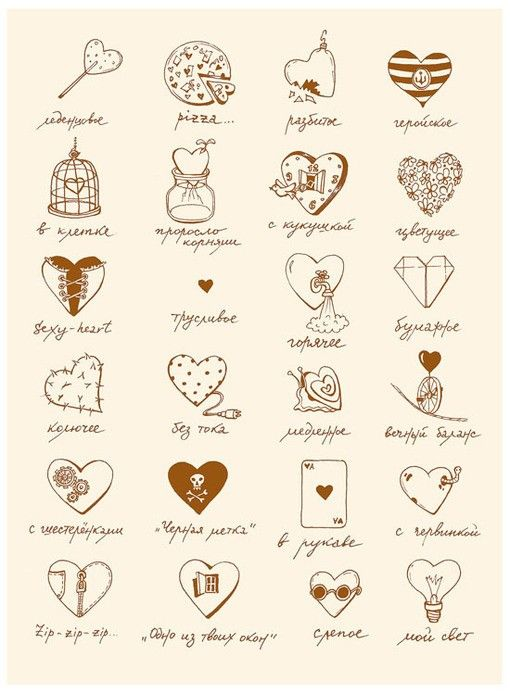 Drawn hearts creative Pinterest creative best on hearts