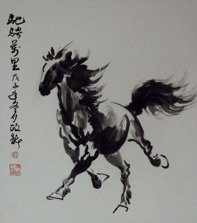Drawn horse japanese horse Images on about best Japanese
