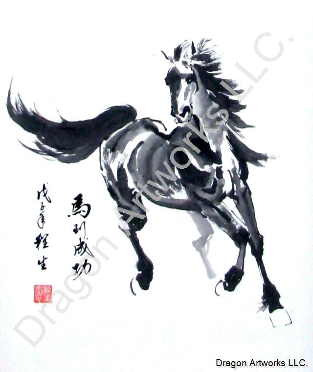 Drawn horse japanese horse Of Search fighting painting horse