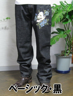 Drawn jeans cherry blossom Market: Name Product · ·