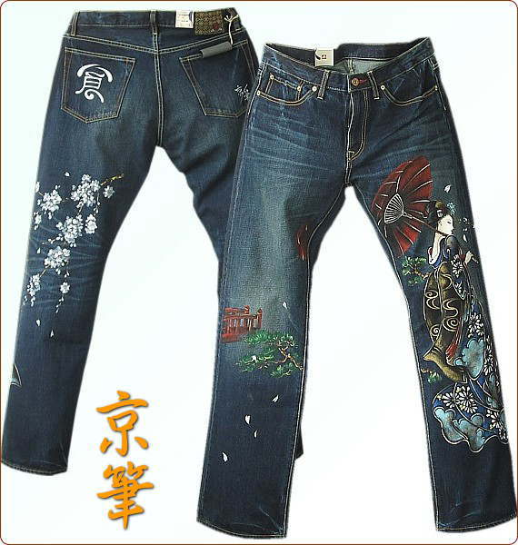 Drawn jeans cherry blossom Of is It the of