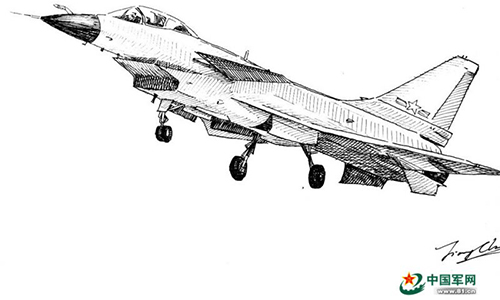 Drawn jet air force Trainee draws a the Times