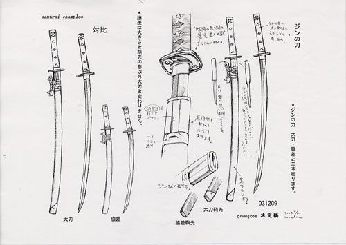 Drawn katana homemade #10
