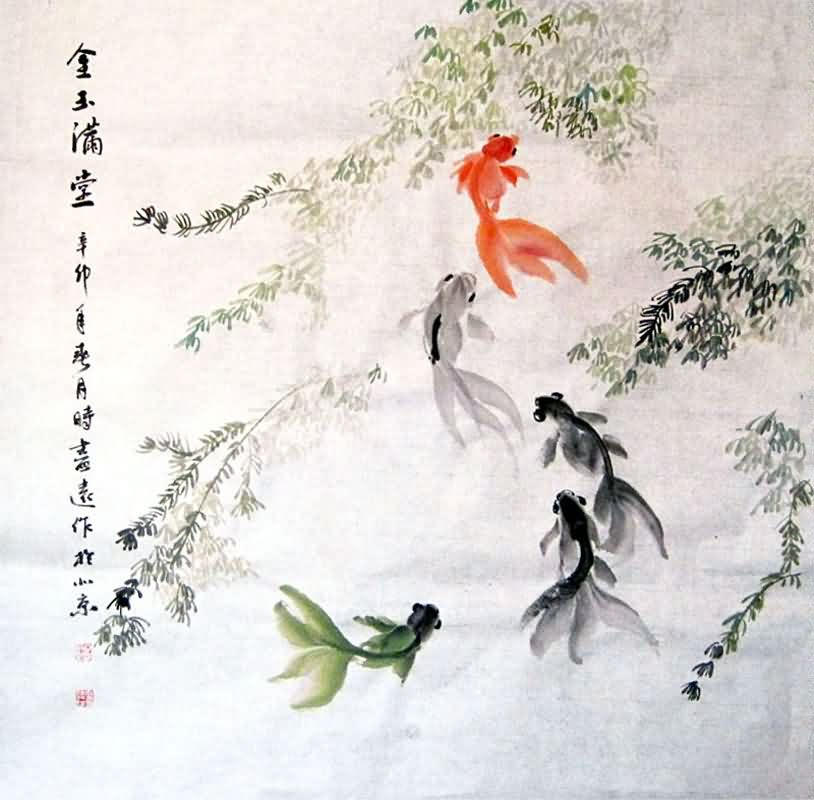 Drawn gold fish chinese  Watercolor Pinterest and Things