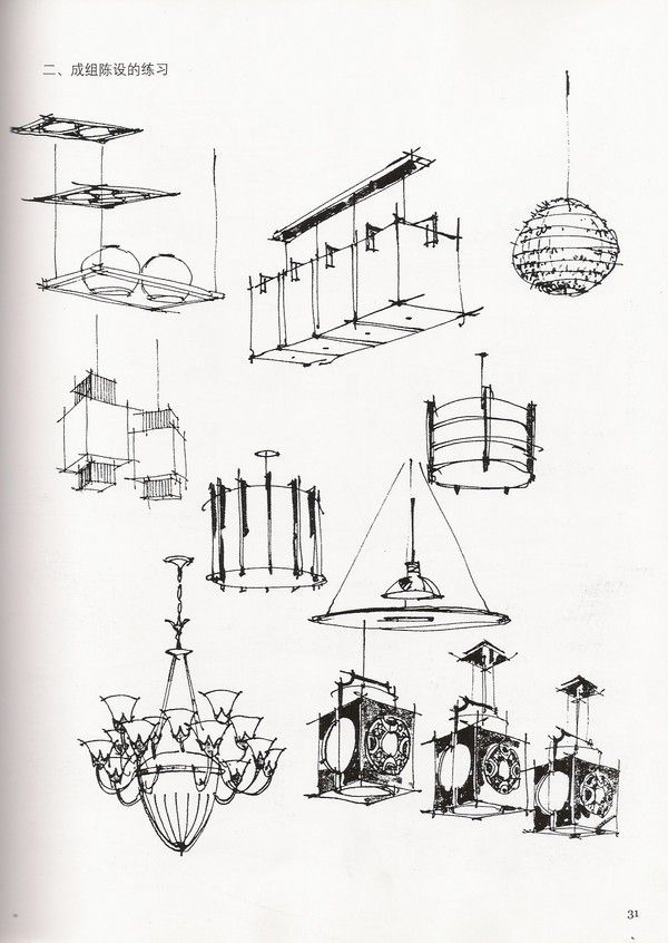 Drawn lamp technical drawing 디자인 hand  renderings Sketches