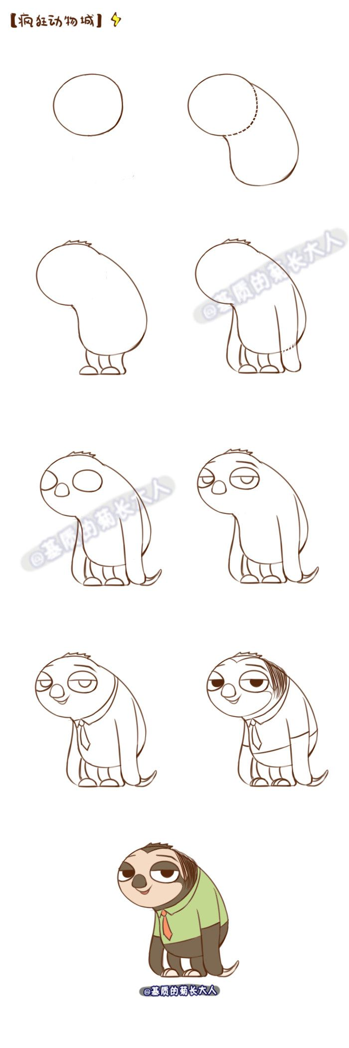 Drawn sloth white background Sloth @ Pinterest Hekou Hekou
