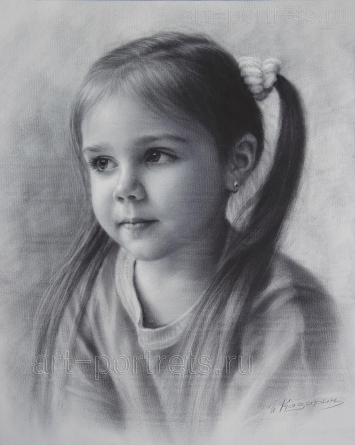 Drawn portrait black and white #Child Pinterest Drawing · Children