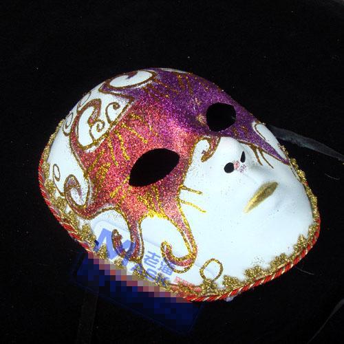 Drawn masks full mask Ball  Masks god masks