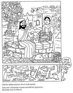 Drawn maze jesus  Kids Activity the kids