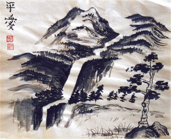 Drawn mountain Chinese Drawing Wash Painting Wallpapers