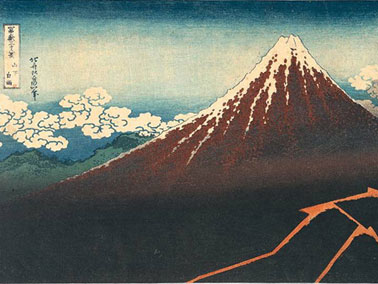Drawn scenic japanese Japan National Organization depth Mt