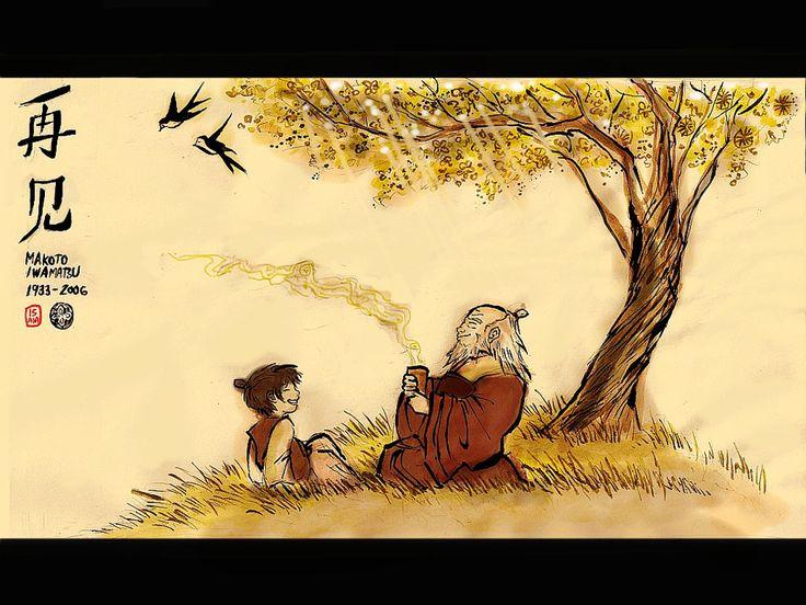 Drawn music avatar Airbender Avatar: Iroh on Wallpaper