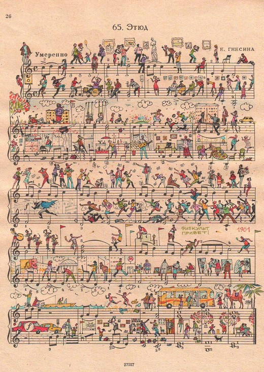 Drawn music notes classic music Music make partitura Whimsical
