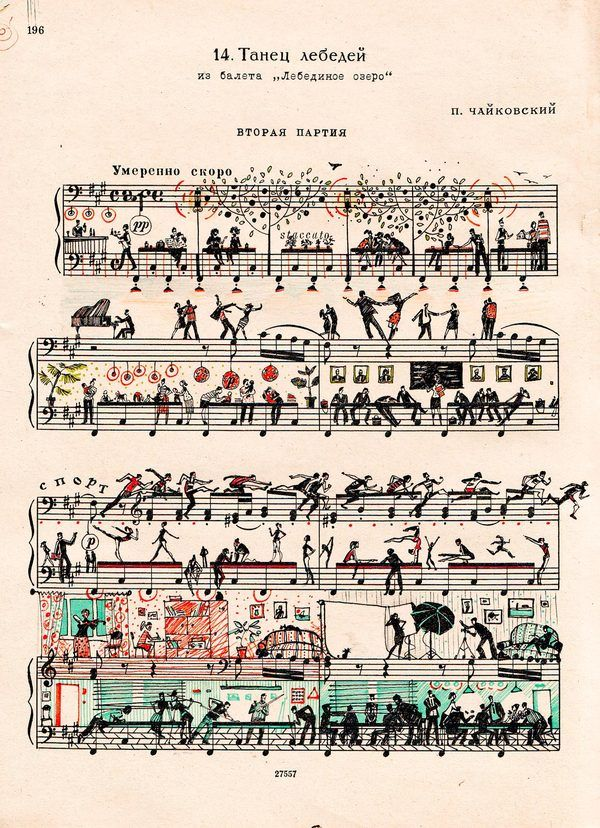 Drawn music notes sheet music Music by Music People illustration