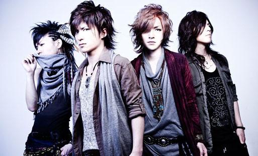 Drawn musician leda Kei visual the Report: Kami