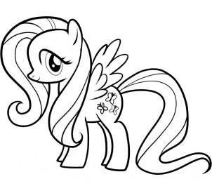 Drawn my little pony My  to Little step