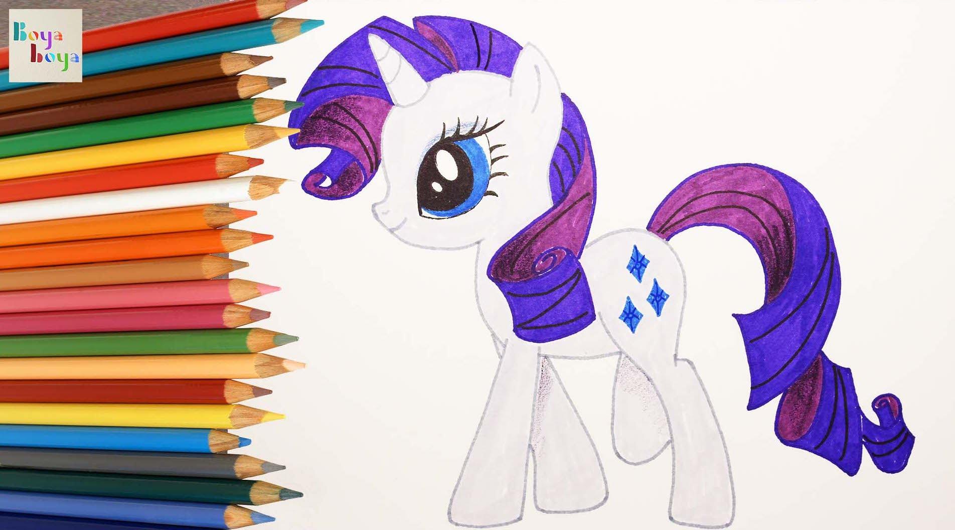 Drawn my little pony de mi Mi Pinta Pequeño Boya Boya