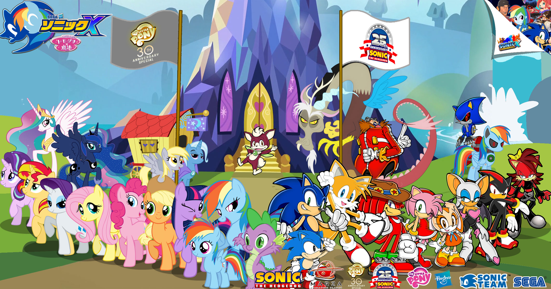 Drawn my little pony sonic amy By never on trungtranhaitrung My
