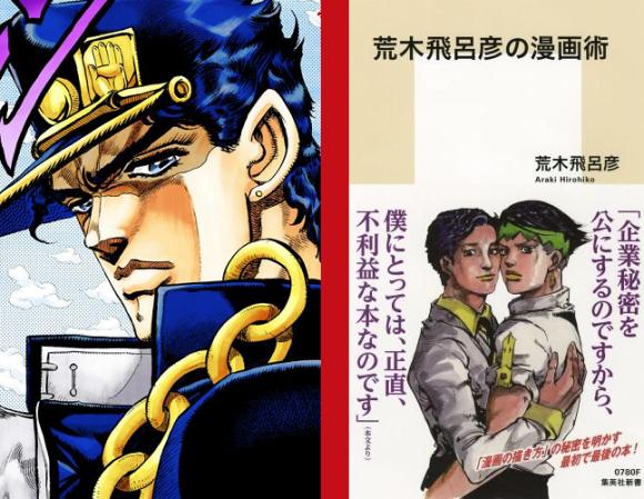 Drawn naruto hirohiko araki Finishing the achieved shares manga