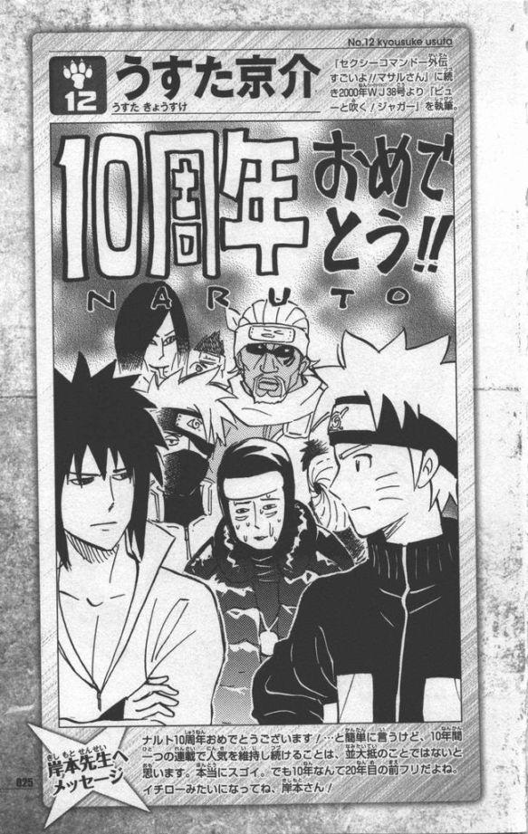 Drawn naruto hirohiko araki Celebrate  Manga usuta naruto