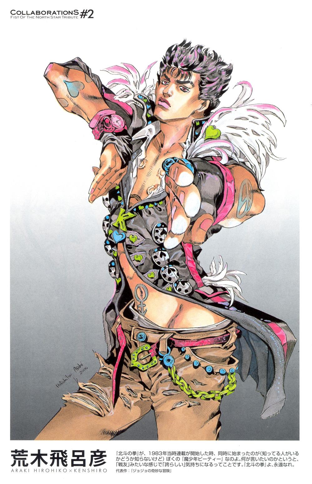 Drawn naruto hirohiko araki North draws 10th StardustCrusaders the