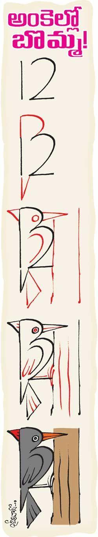 Drawn number animal Numbers on ideas Best Pinterest
