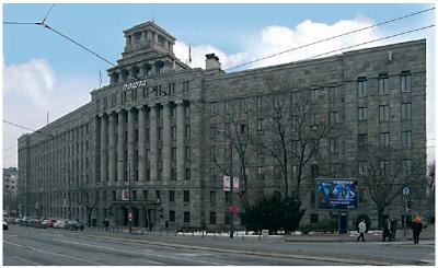 Drawn office post office building Postal NOTHING Main Belgrade Savings