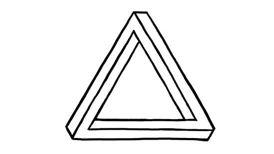 Drawn optical illusion An 3 to  Draw