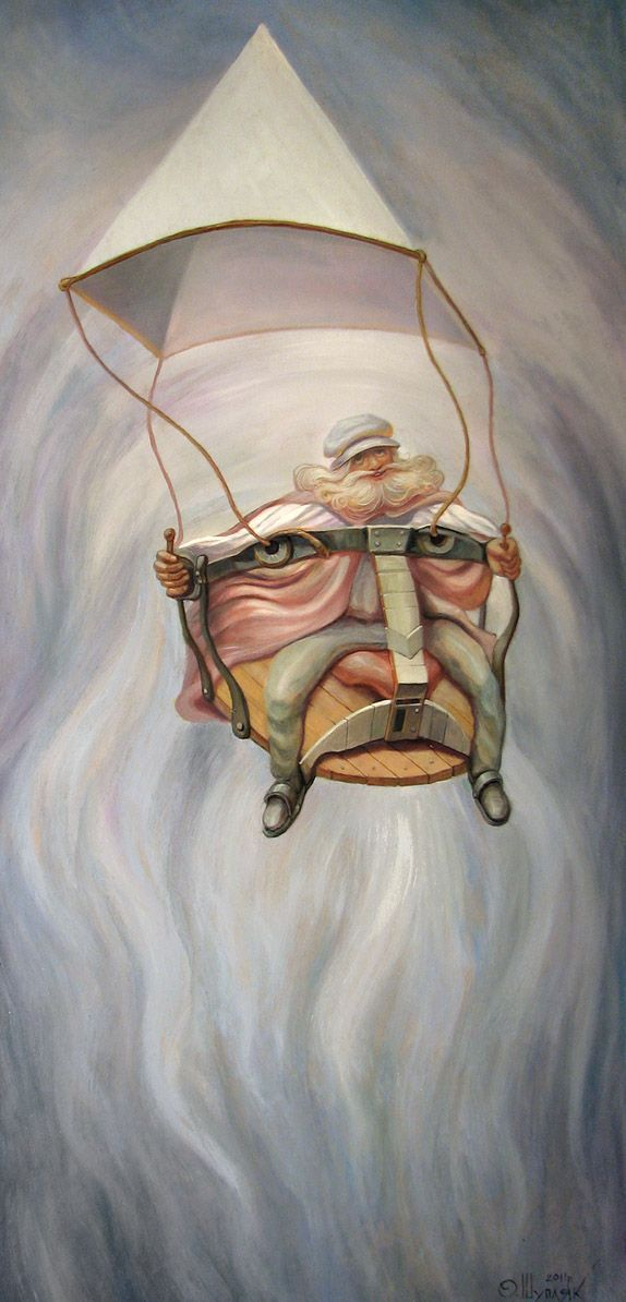 Drawn optical illusion drawable About Shuplyak Pinterest on painter