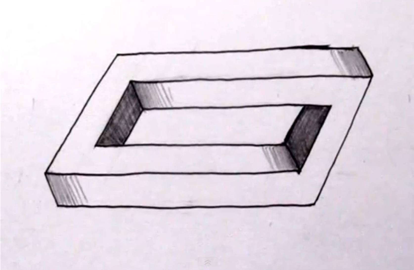 Drawn optical illusion drawable How Cool Optical To Impossible