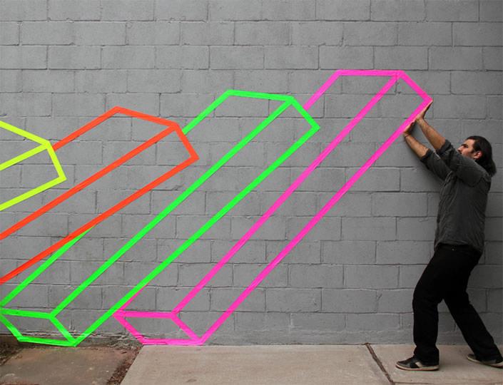 Drawn optical illusion geometric Nihalani_04 Illusion Create Create Magazine
