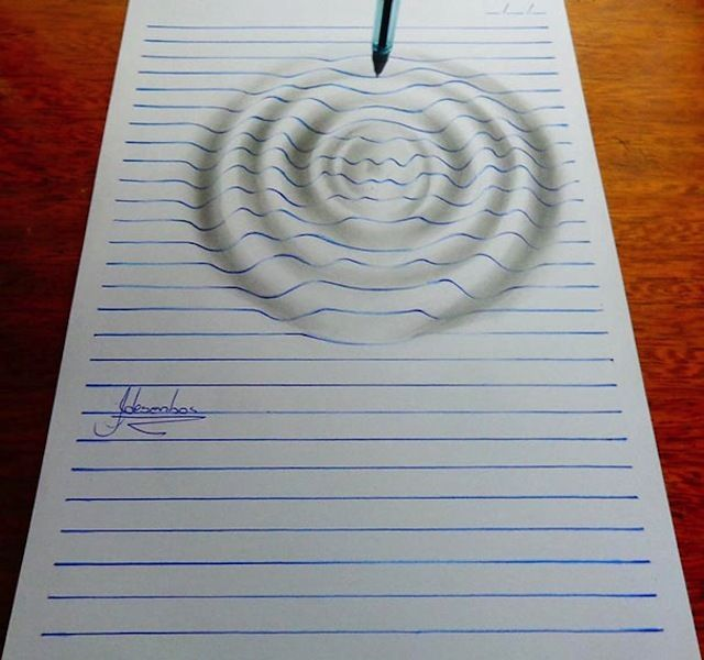 Drawn optical illusion notebook paper Notebook 8 Lined images 3D