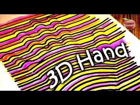 Drawn optical illusion paper for kid Illusion Hand Tutorial  Tutorial
