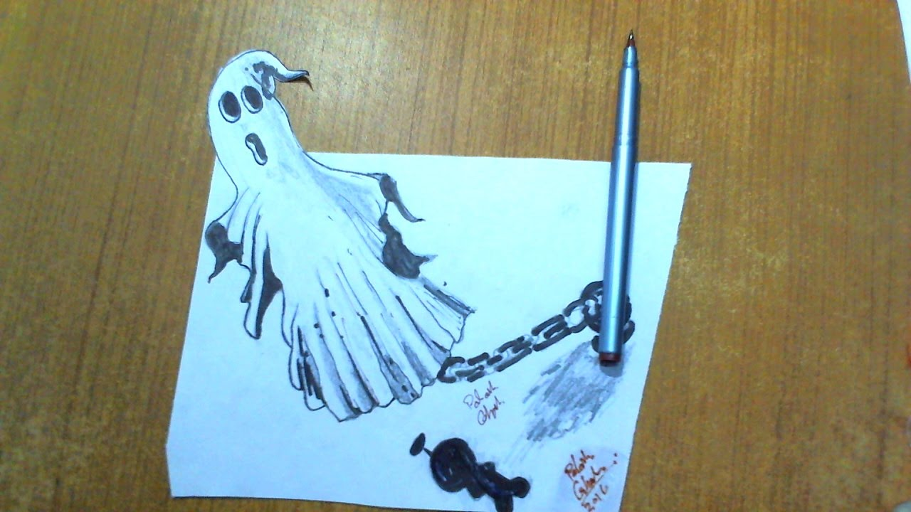 Drawn optical illusion realistic How a Optical Ghost trick