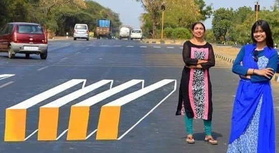 Drawn optical illusion road Illusion perspective allows Creating this