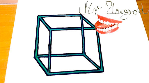 Drawn optical illusion sonic To How illusion Free optical