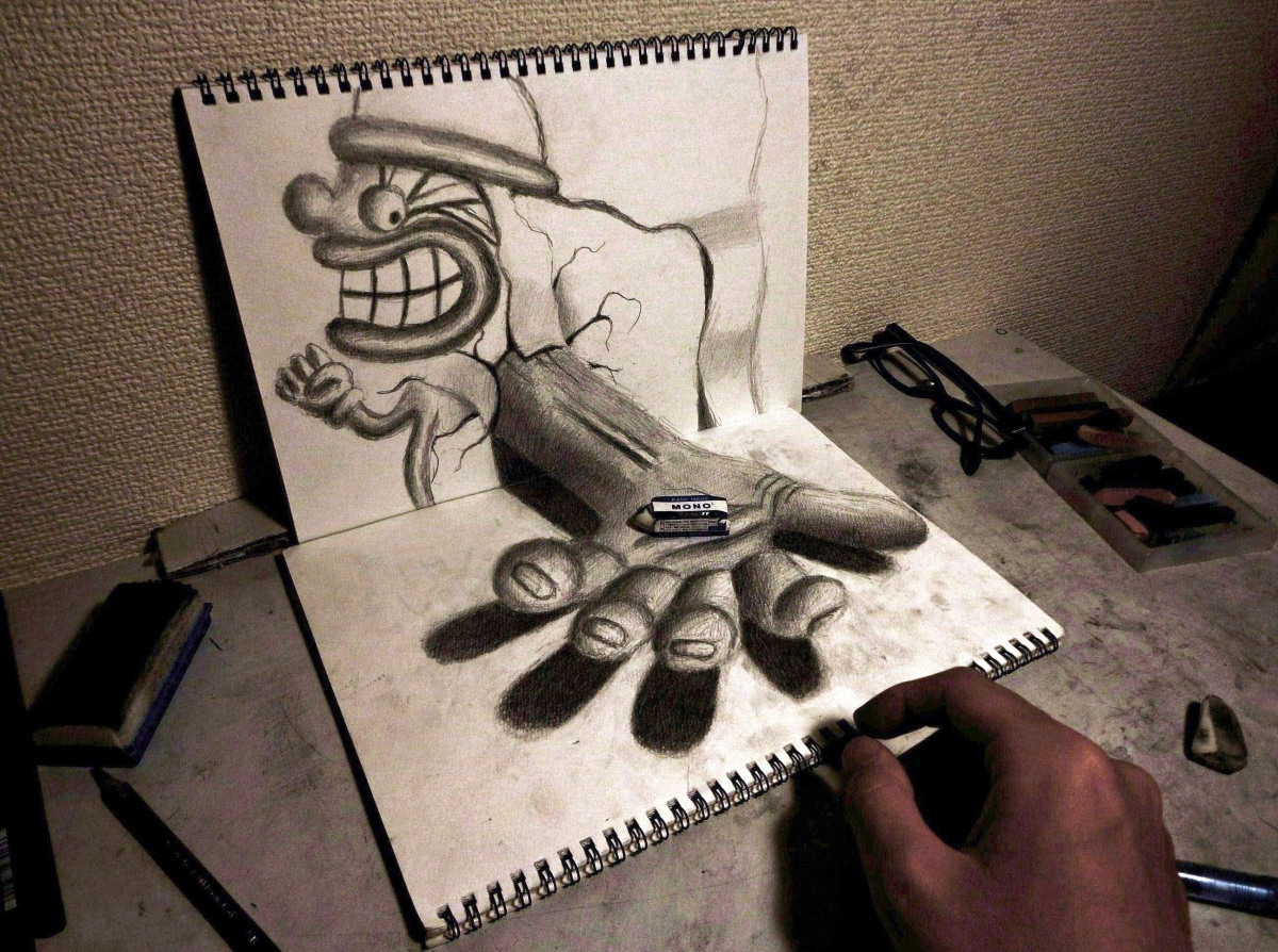 Drawn triipy illusion Optical Optical the Illusions Brave